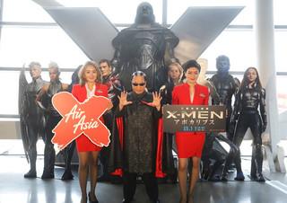 特別機も航行する、航空会社とのタイアップが決定「X-MEN:アポカリプス」