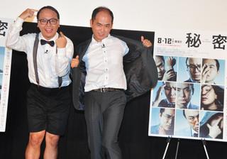 パロディ版ポスターも笑いをさらった 斎藤さん(右)とたかし(左)「秘密 THE TOP SECRET」