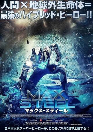 人間×地球外生命体=最強ハイブリッドヒーロー!「ヘイロー4 フォワード・オントゥ・ドーン」