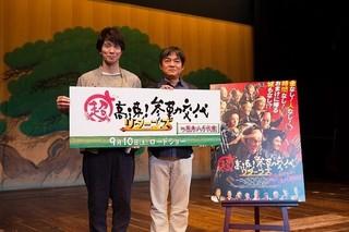 佐々木蔵之介(左)と本木克英監督「超高速!参勤交代」