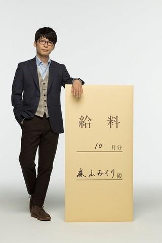 主題歌は星野の新曲「恋」「恋」