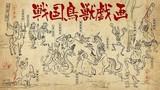 tvk、アニメ「戦国鳥獣戯画」10月開始