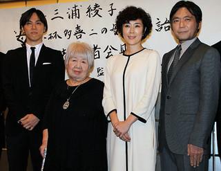 三浦綾子著書の映画化「母 小林多喜二の母の物語」