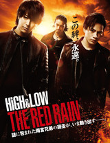 「HiGH&LOW THE RED RAIN」主題歌&追加キャスト発表!