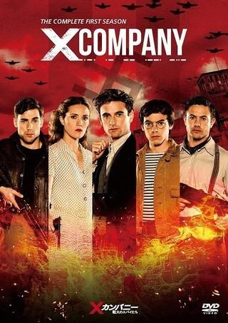 「Xカンパニー 戦火のスパイたち」DVDジャケット「チャーリーとチョコレート工場」