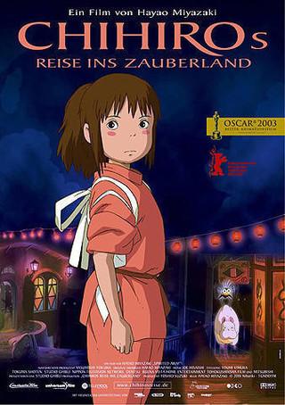 日本映画で唯一のランクイン「千と千尋の神隠し」
