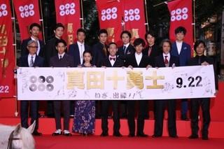 総勢14人が新宿に結集!「真田十勇士」