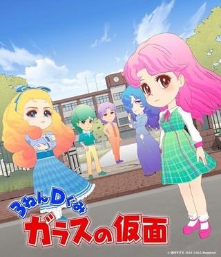 社会風刺ギャグ満載のショートアニメ!