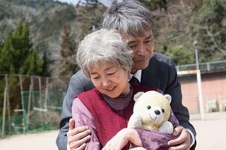 升毅と高橋洋子が夫婦役「八重子のハミング」