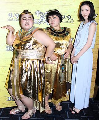 先輩風を吹かした「おかずクラブ」と 永野芽郁「キング・オブ・エジプト」