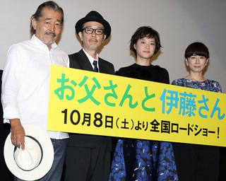 結婚生活について語った上野樹里ら「お父さんと伊藤さん」