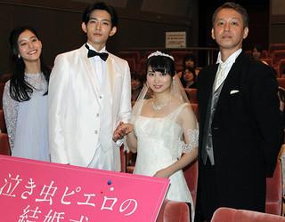 舞台挨拶に立った志田未来、竜星涼「泣き虫ピエロの結婚式」