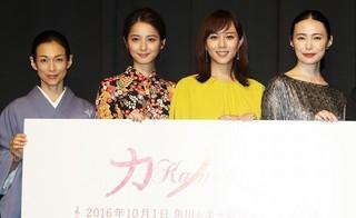 舞台挨拶に立った(左から)鈴木保奈美、 佐々木希、比嘉愛未、ミムラ「カノン」