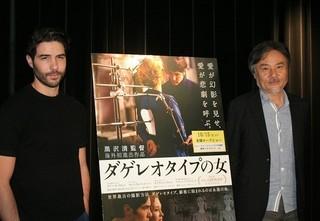 仏俳優タハール・ラヒムと黒沢清監督「ダゲレオタイプの女」