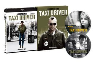 ジョディ・フォスターの 撮り下ろしインタビューも収録「タクシードライバー」