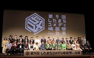 9月19日まで開催!「箱入り息子の恋」