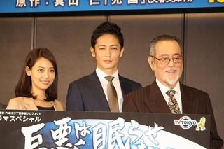 会見に出席した玉木宏(中央) と仲代達矢、相武紗季「夢」