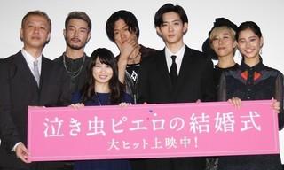 舞台挨拶に立った志田未来、竜星涼ら「泣き虫ピエロの結婚式」