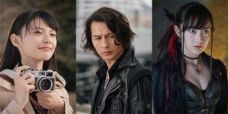 ヒロインを務める青島心(左)、主演の藤田玲 (中央)、「牙狼」シリーズおなじみの 松山メアリ(右)
