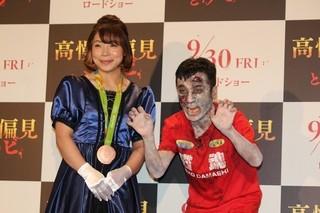 オリンピック出場選手が映画イベントで共演「高慢と偏見とゾンビ」