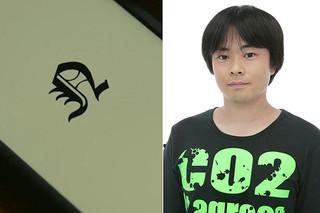 Huluドラマ「デスノート NEW GENERATION」で ニアを演じる阪口大助「デスノート」