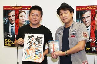 平松伸二氏がホリエモンに直筆イラスト贈呈「マネーモンスター」