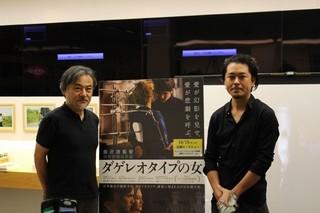 黒沢清監督と新井卓氏「ダゲレオタイプの女」