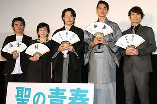 舞台挨拶に立った松山ケンイチ、東出昌大ら「聖の青春」