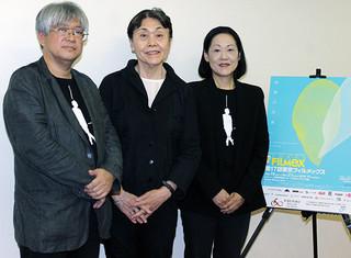 「第17回東京フィルメックス」は11月19日開催「山」