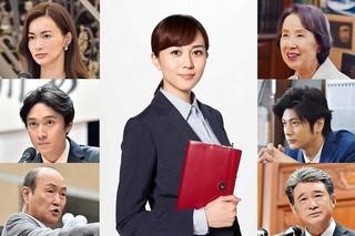 比嘉愛未がWOWOW連続ドラマ初主演