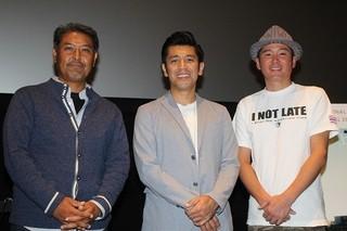 笑いを封印して撮影に臨んだゴリ(中央)「沖縄を変えた男」