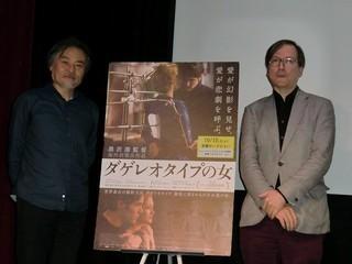 黒沢清監督とクリス・フジワラ氏「顔のない眼」