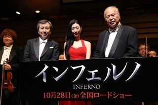 (左から)指揮者の円光寺雅彦氏、壇蜜、荒俣宏氏「ダ・ヴィンチ・コード」