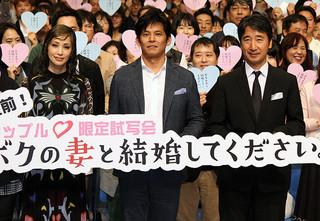 中島美嘉(左)の生歌に声を つまらせた織田裕二(中央)「ボクの妻と結婚してください。」