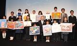 子どもたちが描いた魔法動物はファンタスティック!「ファンタビ」イラストコンテスト開催