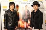 人気声優・浪川大輔、「リミットレス」吹き替えで熟練の技術を披露「話数ごとに話し方を変えた」