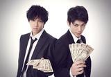 山田裕貴&青木玄徳主演の「闇金ドッグス」シリーズ4、5作目が連続公開決定
