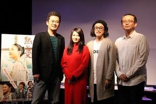 主題歌を担当したきのこ帝国・ 佐藤千亜妃(写真左から2人目)「湯を沸かすほどの熱い愛」