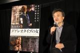 黒沢清監督、海外デビューに感慨「初めて国籍から離れて人間ドラマを作った」