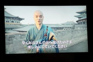 染谷将太によるビデオレター「空海 KU-KAI」