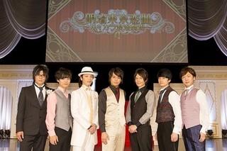 「明治東亰恋伽」テレビアニメ化が発表された イベント「ハイカラ浪漫劇場4」の登壇者たち