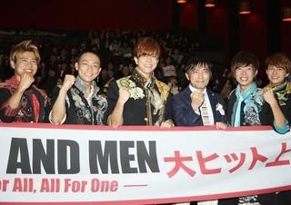 体を張ったPRも展開「BOYS AND MEN One For All, All For One」
