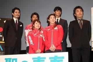 東京国際映画祭のクロージング作品として上映された「聖の青春」「聖の青春」
