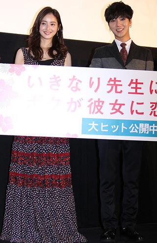 佐々木希とイェソン「いきなり先生になったボクが彼女に恋をした」