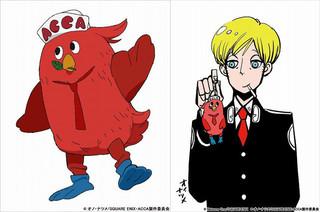 アッカァくんのアニメ版デザイン(左)と オノ氏が描き下ろしたジーンとアッカァくん(右)