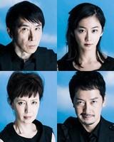 三谷幸喜の新作舞台はサスペンス!「不信 彼女が嘘をつく理由」17年3月上演