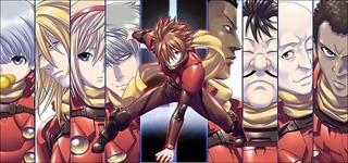 コミック版のキービジュアル「サイボーグ009」