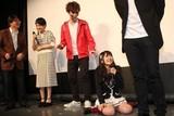 """葵わかな&NMB48矢倉楓子""""リアル怪奇現象""""に戦慄!"""