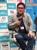 内田伸輝監督「ぼくらの亡命」は「社会の排他的な状況を恋愛に置き換えた」