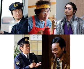 北海道のスターたちが一堂勢ぞろい